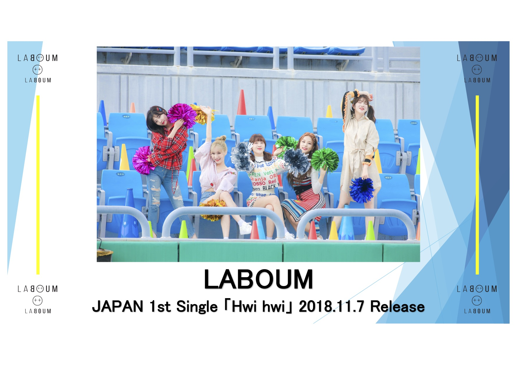 LABOUM 1st JAPAN TOUR 〜Hwi hwi〜