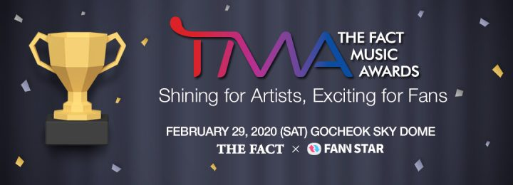 2020 THE FACT MUSIC AWARDS