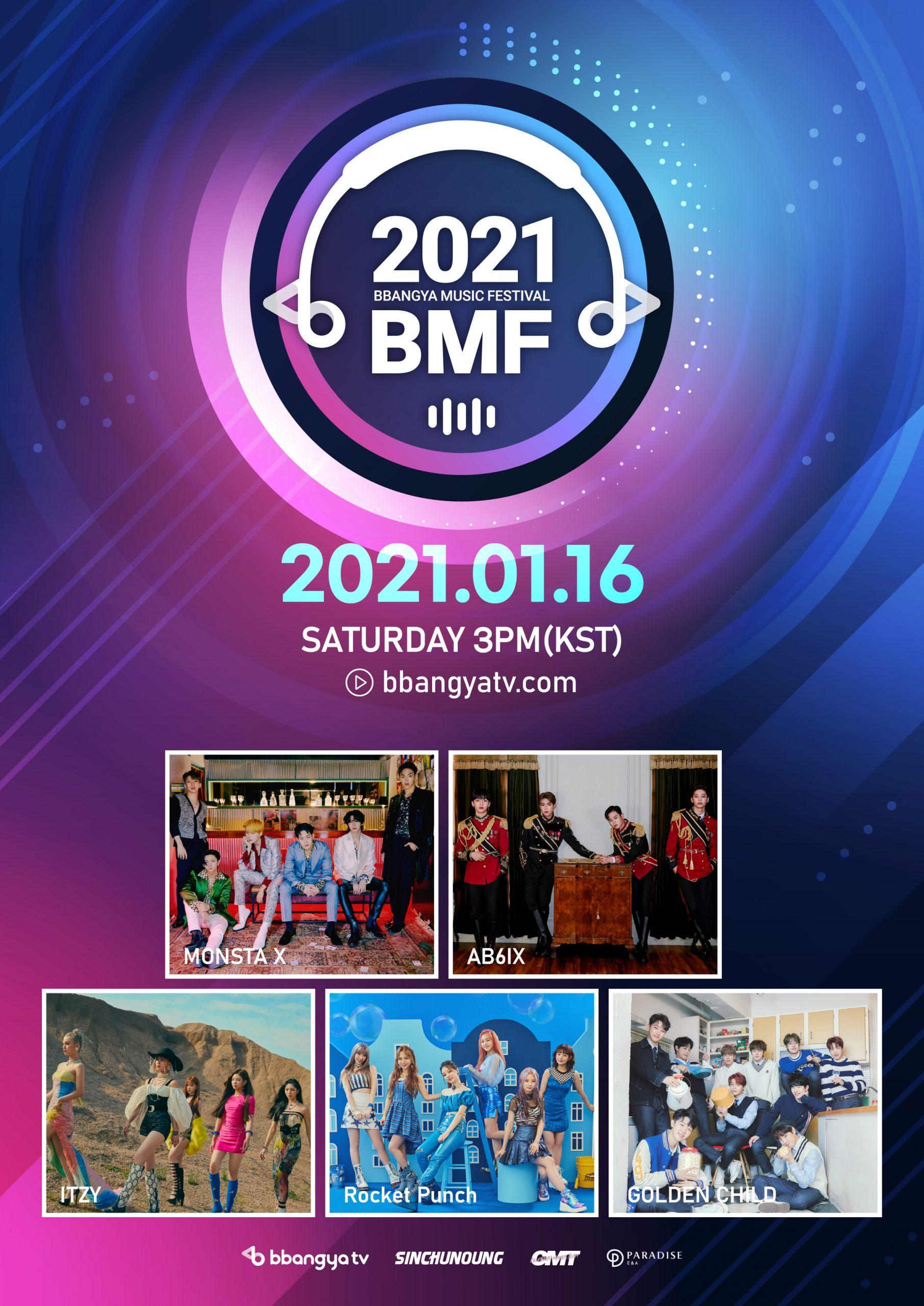 2021 BMF (2021 BBANGYA MUSIC FESTIVAL)
