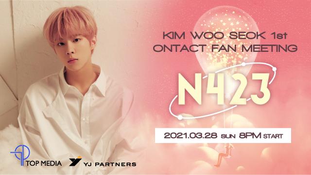 KIM WOO SEOK 1st ONTACT FAN MEETING : N423