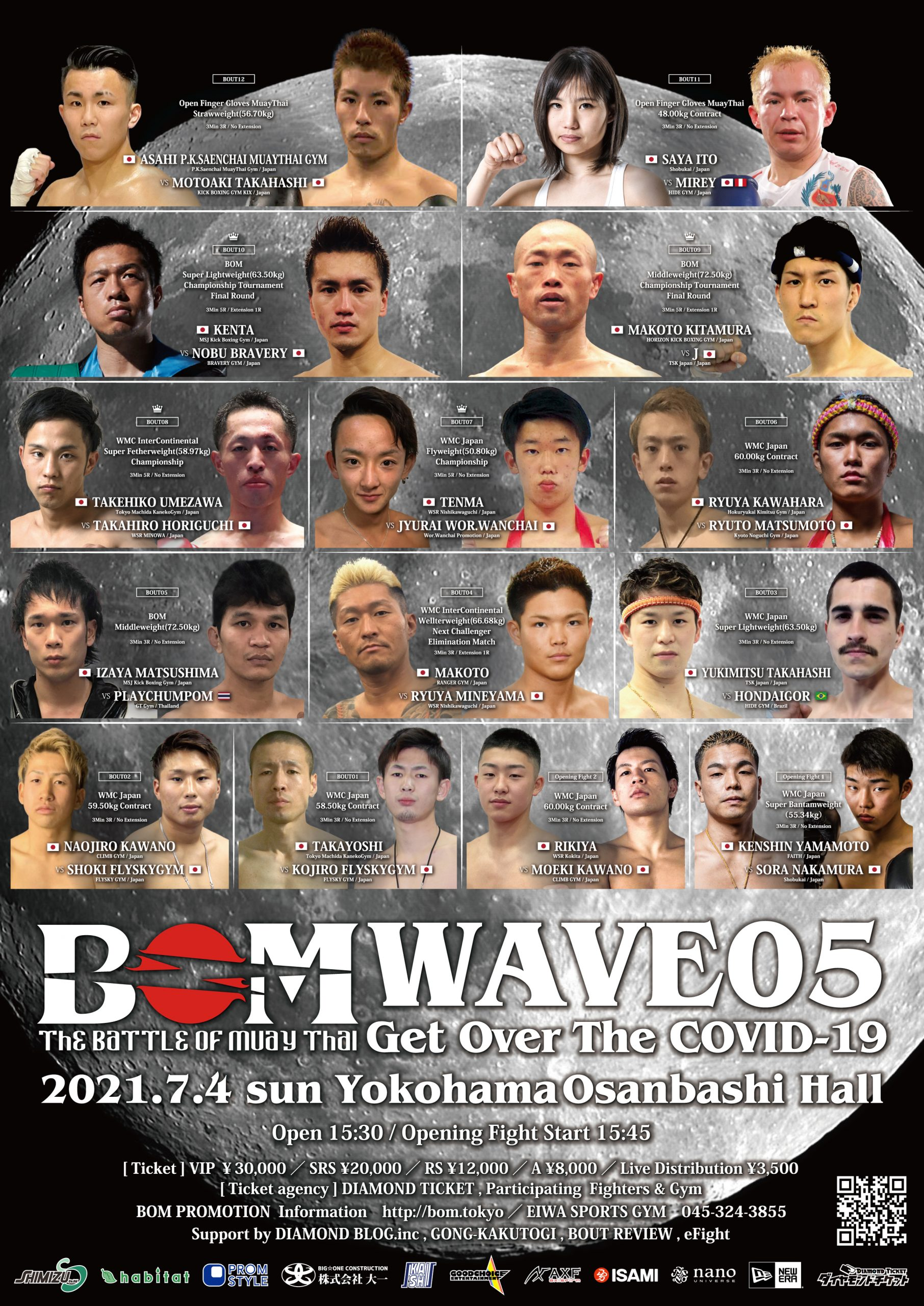 BOM WAVE05 - Get Over The COVID-19 -