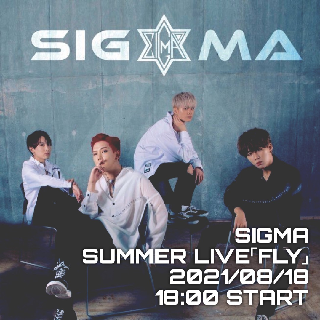 SIGMA SUMMER LIVE「FLY」