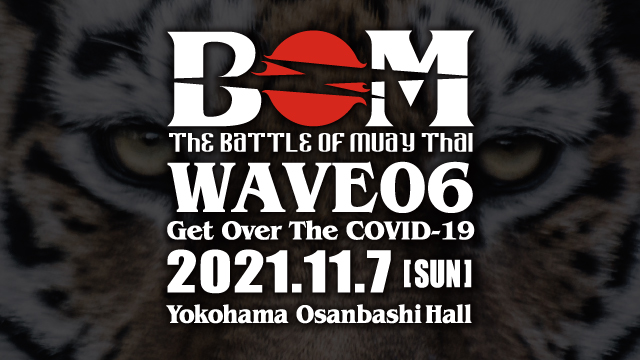 BOM WAVE06 -Get Over The COVID-19-